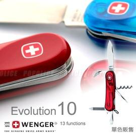 瑞士WENGER EVOLUTION 10.600(透明紅) 十三用瑞士刀 #1.010.009.400