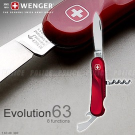 瑞士WENGER EVOLUTION 63 八用瑞士刀 #1.063.049.300