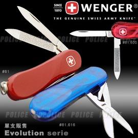 瑞士WENGER EVOLUTION 81.600透明紅色 八用瑞士刀 #1.081.011.400