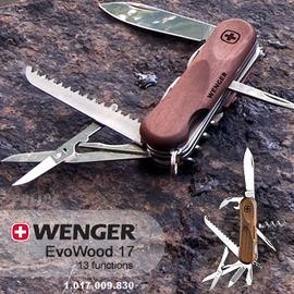 瑞士WENGER EvoWood 17 十三功能瑞士刀 #1.017.009.830