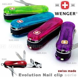瑞士WENGER Nail Clip 580.624粉色 9功能瑞士刀  指甲剪 #1.580.011.424