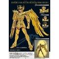 聖鬥士星矢 聖衣皇級 12吋 黃金聖衣 射手座 星矢 艾奧羅斯 代理版