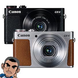 #4326 送32G 清潔組 #4326 Canon PowerShot G9X G9 X