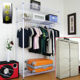 三層鐵線網型單吊衣桿 P065-C45120P3C-WH(吊衣櫃.吊衣架.櫥櫃.收納櫃.衣櫥.衣架.臥室傢俱.特賣會)