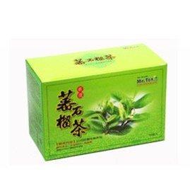 ~LOHAS 養生館 ~~Mr. Tea 蕃石榴干茶~~誠建生物科技 榮譽生產~