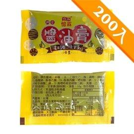 ~憶霖~醬油膏(10g x 200入)
