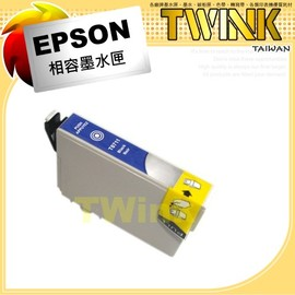 EPSON 73HN T1041 高容量 黑色 相容墨水匣^(T104151^) T30