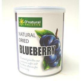 歐納丘 O natural 純天然藍莓乾 150g 罐