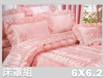 【名流精品寝具生活馆】美丽新娘 浪漫蕾丝 精致刺绣 加大双人床罩组