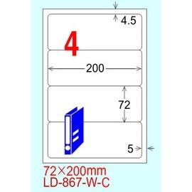 龍德 A4 電腦標籤紙 LD~867~D~C 72~200mm 白色15張入  4格 白色