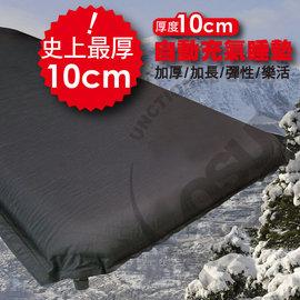 日本 VOSUN 史上最厚!!最新超強彈性10cm雙氣嘴自動充氣睡墊(含粘扣帶+快扣帶).加厚加寬加長.止滑耐用透氣.適露營.車中床