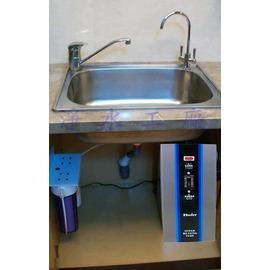 【淨水工廠】《免費安裝》BUDER普德CJ-304/CJ304 櫥下型加熱器+Norit H2OK荷蘭諾得24.2.301淨水器