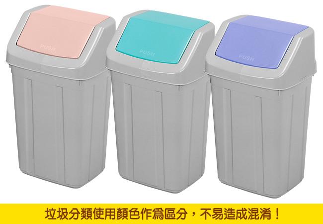 《真心良品》清道夫美式摇盖垃圾桶30l(3入)