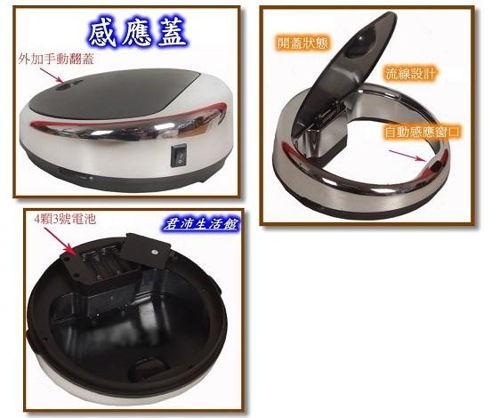 垃圾桶就可以正常使用了  3)应距离最远为距离感应点15-20cm  4)桶盖