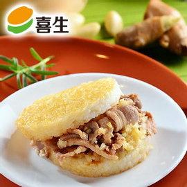 ~喜生~薑燒豬肉米漢堡3入 8319