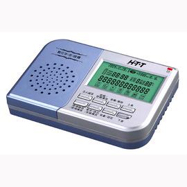 【HTT】1L◆答錄機//密錄機《HTT-267/HTT267》