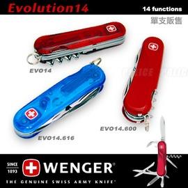 瑞士WENGER EVOLUTION 14 十四用瑞士刀 #1.014.009.300