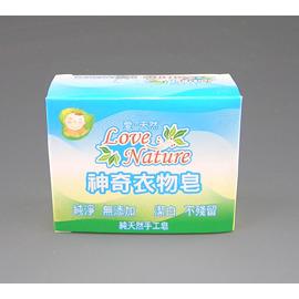 愛天然神奇衣物皂 4塊   奶瓶鍋碗瓢盆 無石化物質 油漬黃垢髒污輕鬆去除
