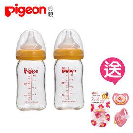 【特惠組】日本【Pigeon 貝親】母乳實感寬口徑玻璃奶瓶160ml(橘色)-2入+安撫奶嘴(小花)