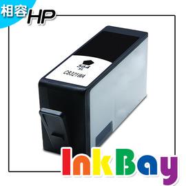 HP 564XL CB321WA CN684WA  黑色 高容量 環保墨水匣 ~ ~C30