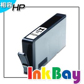 HP 564XL CB322WA 相片黑^(高容量^)環保墨水匣 ~ ~C309A C53