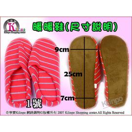 [奇寧寶kilinpo] 暖暖鞋/室內拖鞋/室內鞋/多種顏色