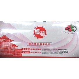 璽莓(蔓越莓 包埋型乳酸菌)100包