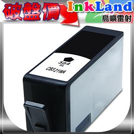 HP NO.564XL CB321WA  CN684WA相容墨水匣^(黑色^) :C309
