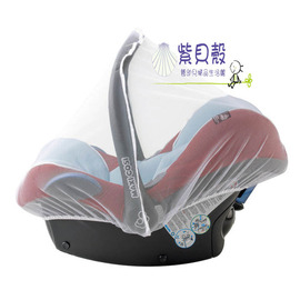 【紫貝殼】『GE28』荷蘭 Maxi cosi 手持提籃蚊帳/防蚊罩【店面經營/可預約看貨】