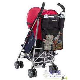 【紫貝殼】『GE26』Maclaren瑪格羅蘭  手推車置物掛袋 (適合所有推車)【店面經營/可預約看貨】