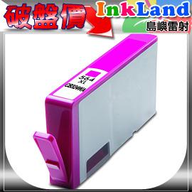 HP No.564XL CB324WA相容墨水匣 紅色  :C309A C5324 C53