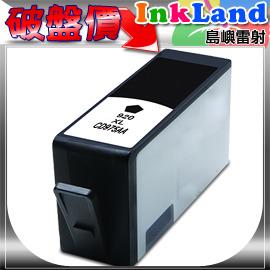 HP CD975AA CD975 975AA 975  920XL 相容墨水匣 黑色 ~