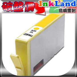 HP CD974AA CD974 974AA 974  920XL  相容墨水匣 黃色 ~