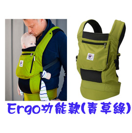 【紫貝殼●限時下殺】『BA05-1』【總代理公司貨】美國 Ergo Baby ergobaby Carrier 爾哥寶寶揹帶/揹巾/背巾(演出款*青綠色)