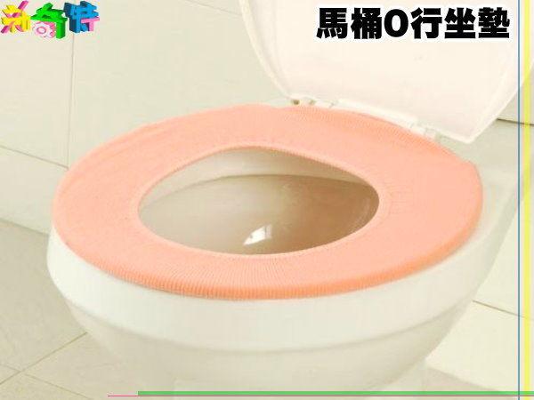 house【d0036】马桶o型坐垫套