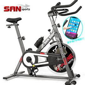 【SAN SPORTS】3倍強度13公斤飛輪健身車13KG飛輪車C165-013腳踏車自行車公路車.另售電動跑步機.磁控健身車踏步機.推薦哪裡買便宜品牌