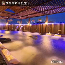 ☆台中烏日清新溫泉飯店.大眾泡湯(露天、SPA、裸湯) 皆可泡