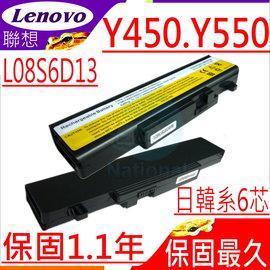 Lenovo笔电电池-Y450,Y450A Y450G,Y550,Y550A,Y550P 55Y2054,L08L6D13,L08S6D13n Lenovo电池,联想电池