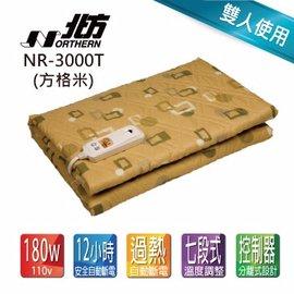 【韓國原廠製造、CNS檢驗合格!七段調溫.免運費】德國北方雙人電熱毯 NR-3000T