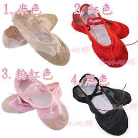 ~~士林夜市.超群~~.體操 瑜珈 肚皮舞.舞蹈鞋.舞蹈用品 二點鞋 芭蕾舞鞋 軟鞋 二點