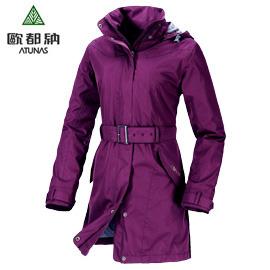丹大戶外用品~ATUNAS~歐都納 女二件式防風透濕外套 高防水透濕係數 長時間穿著不悶熱