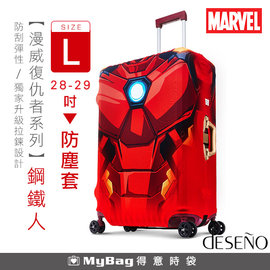 Deseno 防塵套 B1129~0003WR~L 鋼鐵人 Marvel~漫威英雄 防刮彈