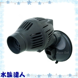 【水族達人】台灣MACRO 《AQUA 造浪馬達 (F3) 5200L/H》淡、海水缸皆適用