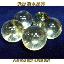 黃水晶球^~約2cm以上^~原礦^~