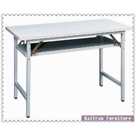 ~K158~01 直角白面會議桌~折合會議桌~摺疊會議桌~OA辦公桌