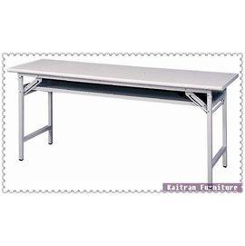 ~K158~21 905檯面會議桌~折合會議桌~摺疊會議桌~OA辦公桌
