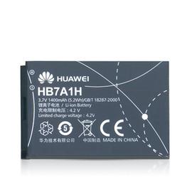 【1400mAh】華為 3G 無線網卡電池 HUAWEI HB7A1H E538C 3G Router 高容量電池