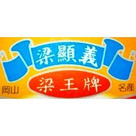 梁顯義~梁王牌豆瓣醬系列 ^(4罐裝^)
