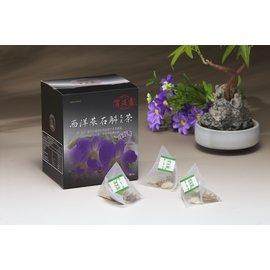 宮廷露一夜好眠西洋蔘石斛氧氣茶草本漢方健康養生茶包  10入盒裝 ~健康提示:無農藥殘留,