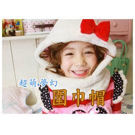 日單秋冬新款 超萌‧夢幻蘿莉圍巾帽 是圍巾也是帽子.聖誕節新年禮物【HH婦幼館】